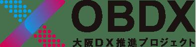 大阪DX推進プロジェクト